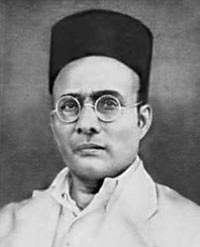 short essay on veer savarkar Veer savarkar, as he is known among his followers,  he started writing poems,  essays, plays, etc to inspire people, which he had developed.