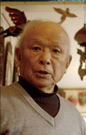 Shigeru Mizuki