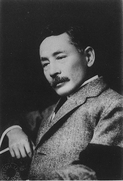 Natsume Soseki over the wintry