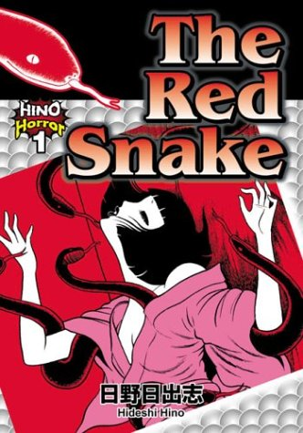 The Red Snake by Hideshi Hino