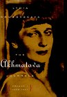 The Akhmatova Journals, Volume I: 1938-1941