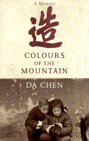 Colours Of The Mountain by Da Chen