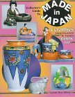 Collectors Guide to Made in Japan Ceramics Identification