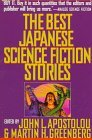 The Best Japanese Science Fiction Stories