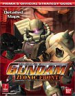 Mobile Suit Gundam: Zeonic Front (Prima's Official Strategy Guide)