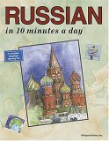 Russian in 10 Minutes a Day