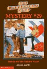 Stacey and the Fashion Victim (Baby-Sitters Club Mystery, #29)