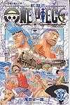 One Piece Volume 37 (Hang Hai Wang in Traditional Chinese)