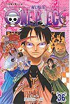 One Piece Volume 36 (Hang Hai Wang in Traditional Chinese)