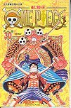 One Piece Volume 30 by Eiichiro Oda