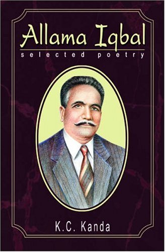 Allama Iqbal by Muhammad Iqbal