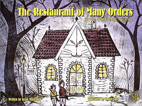 Restaurant of Many Orders