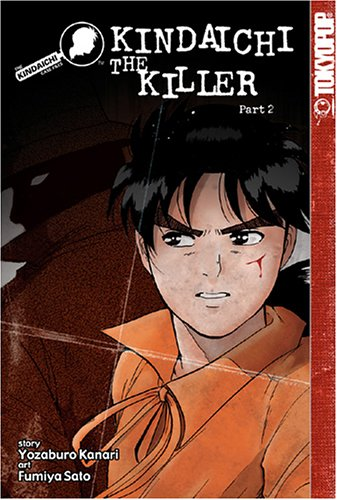 The Kindaichi Case Files, Vol. 11 by Kanari Yozaburo