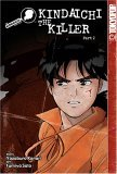 The Kindaichi Case Files, Vol. 11: Kindaichi The Killer: Part 2
