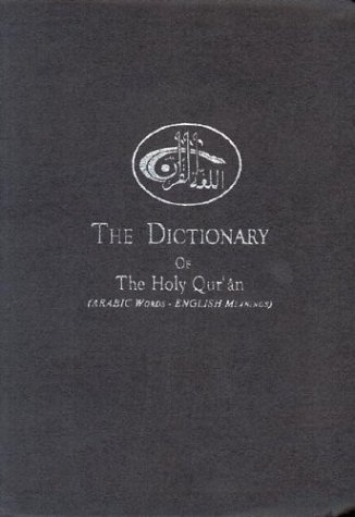 Dictionary of the Holy Quran, Second Edition by Abdul Omar Mannan