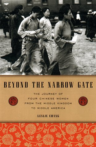 Beyond the Narrow Gate by Leslie T. Chang