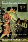 Jewish American Poetry by Eric Murphy Selinger