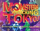 Monsters Are Attacking Tokyo: The Incredible World of Japanese Fantasy Films