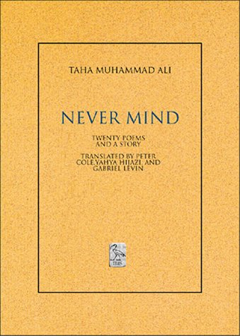 Never Mind: Twenty Poems And A Story (Ibis Editions)