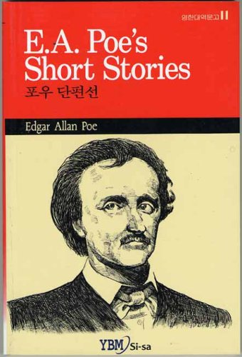Short Stories by Edgar Allan Poe