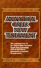 Analytical New Testament by Barbara Friberg