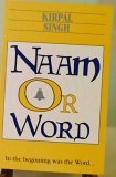 Naam or Word