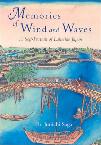 Memories of Wind and Waves by Junichi Saga