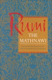 The Mathnawi