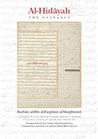 Al-Hidayah, A Classical Manual of Hanafi Law: Vol 1, new Transl