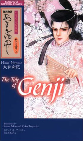 The Tale of Genji by Waki Yamato