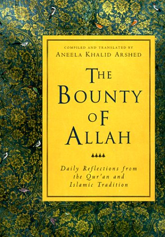 The Bounty of Allah: Daily Reflections from the Qur