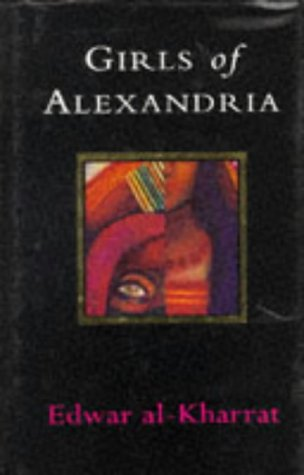 Girls of Alexandria by إدوار الخراط