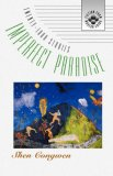 Imperfect Paradise: Stories (Fiction from Modern China)