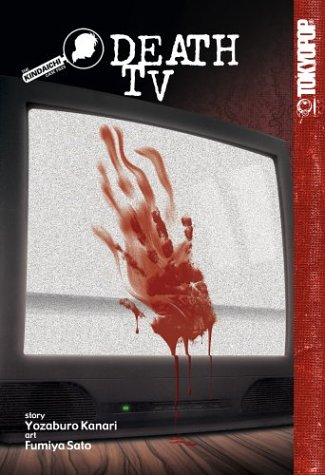 The Kindaichi Case Files, Vol. 3: Death TV