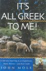 It's All Greek to Me!: A Tale of a Mad Dog and an Englishman, Ruins, Retsina--and Real Greeks