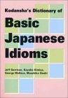 Kodansha's Dictionary Of Basic Japanese Idioms