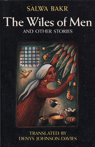The Wiles of Men and Other Stories by سلوى بكر