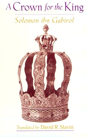 A Crown for the King