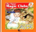 The Ogres' Magic Clubs/the Tiger and the Dried Persimmons (Korean Tolk Tales for Children, Vol 5) (Korean Tolk Tales for Children, Vol 5) (Korean Tolk Tales for Children, Vol 5)