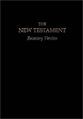 "New Testament Recovery Version (large 9 1/4"" x 6 1/4"", black)"