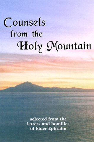 Counsels From The Holy Mountain