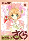 The Art of Cardcaptor Sakura, Vol. 1