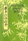 Practical Chinese Reader, Iii