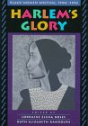 Harlemus Glory: Black Women Writing, 1900-1950