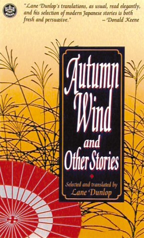 Autumn Wind: And Other Stories