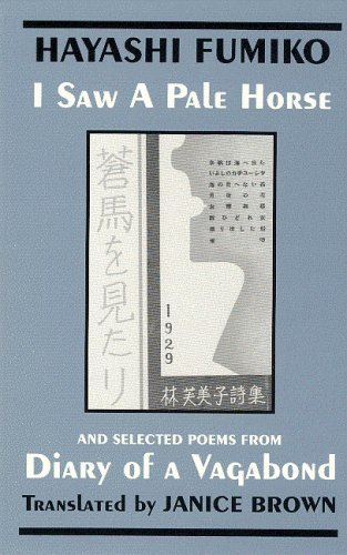 I Saw a Pale Horse & Selections from Diary of a Vagabond (Cornell East Asia, No. 86) (Cornell East Asia Series Vol 86)