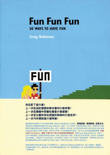 Fun Fun Fun: 30 Ways to Have Fun
