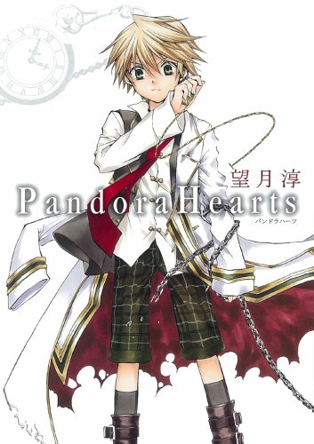 PandoraHearts 1 by Jun Mochizuki