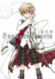 Pandora Hearts パンドラハーツ 1 by Jun Mochizuki