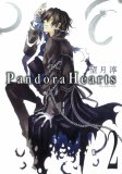 Pandora Hearts, #2 by Jun Mochizuki